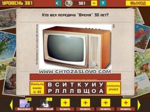 Ответ: Кириллов