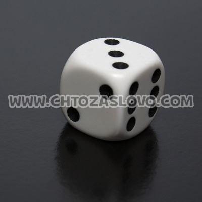 Ответ: кубик