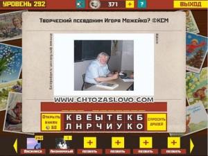 Ответ: Кир Булычёв
