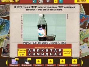 Ответ: Байкал