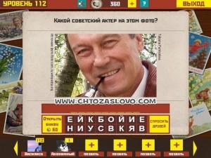 Ответ: Янковский