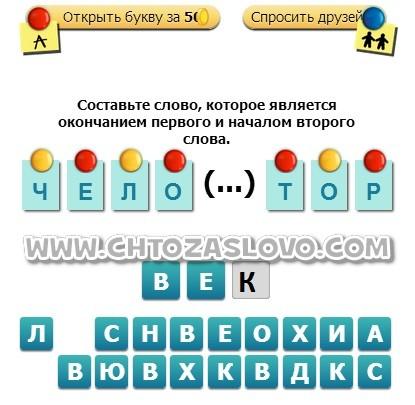 Найди кота  ответы к игре в Одноклассниках и Вконтакте