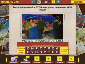 Ответ: Муратов