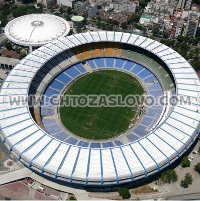 Ответ: стадион