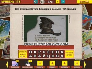 Ответ: Саранцев