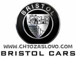 Ответ: bristol